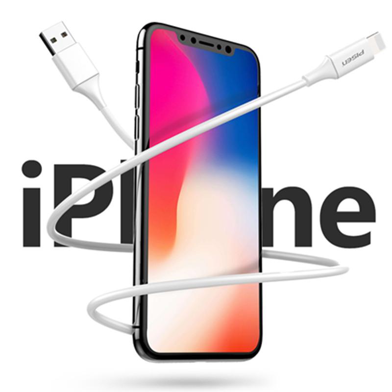 品胜v苹果折iPhone6数据线6s苹果8p手机5s冲电7plus充电器线i6六七单头8Xxsmax正品iPad快充P专卖店官网平板