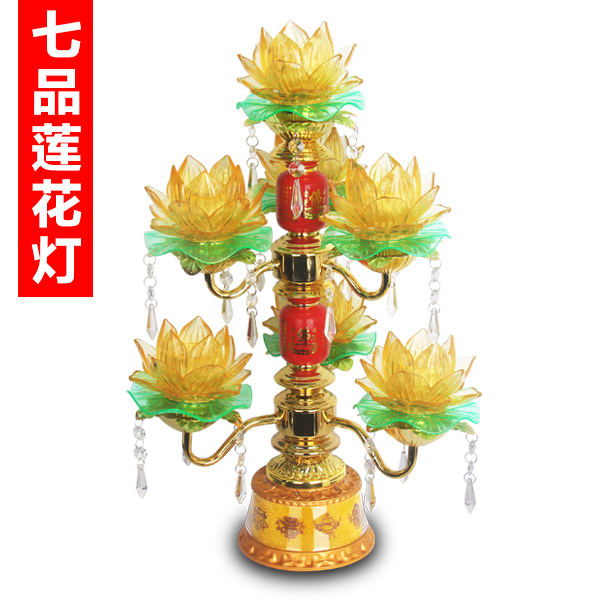 54cm new seven yellow flowers colorful rotating with Buddha