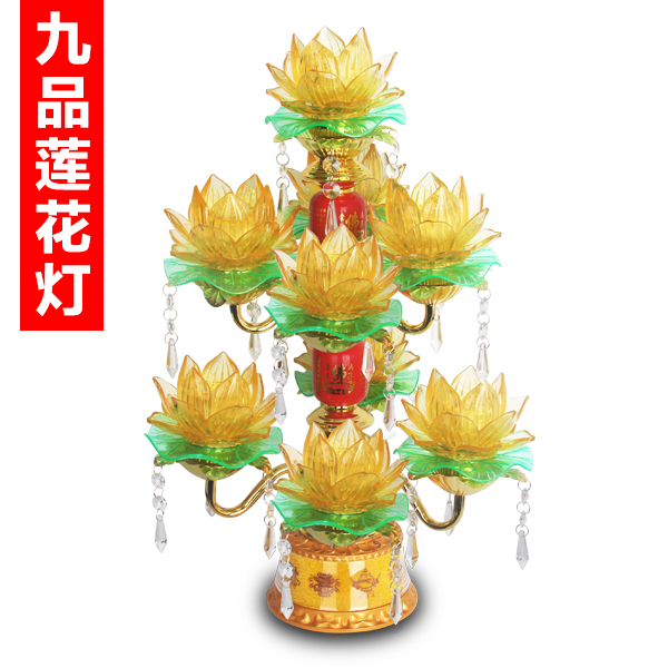 58cm new nine yellow flowers colorful rotating belt reading Buddha