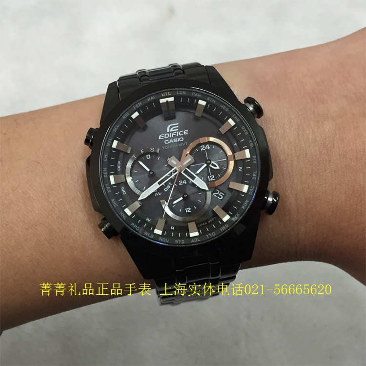Eqw-t630ydc-1apr All Black