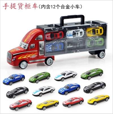 儿童模型大货车仿真小汽车玩具车12只小车合金车男孩宝宝玩具套装