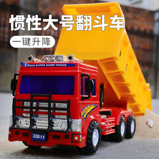 Large inertia dump truck, engineering vehicle, oversized transport truck, large truck, car, baby boy, children's toy