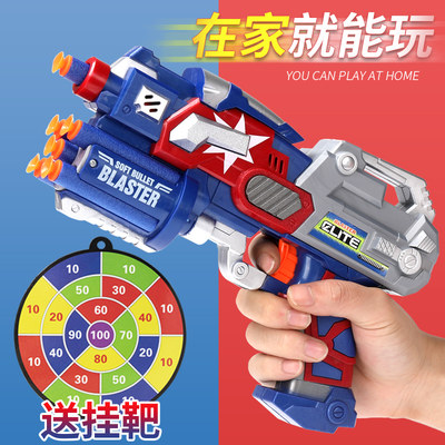 Child suction cup cotton soft slider toddler boy foam bullet gun shooter to grab baby pistol 3 years old 6 toys