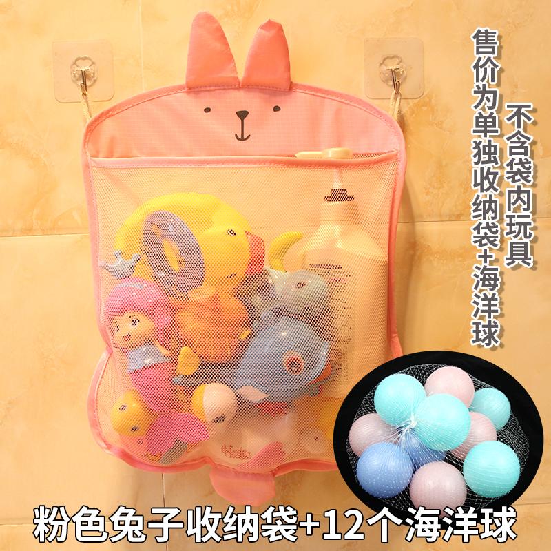 Розовый кролик +12 шарика моря