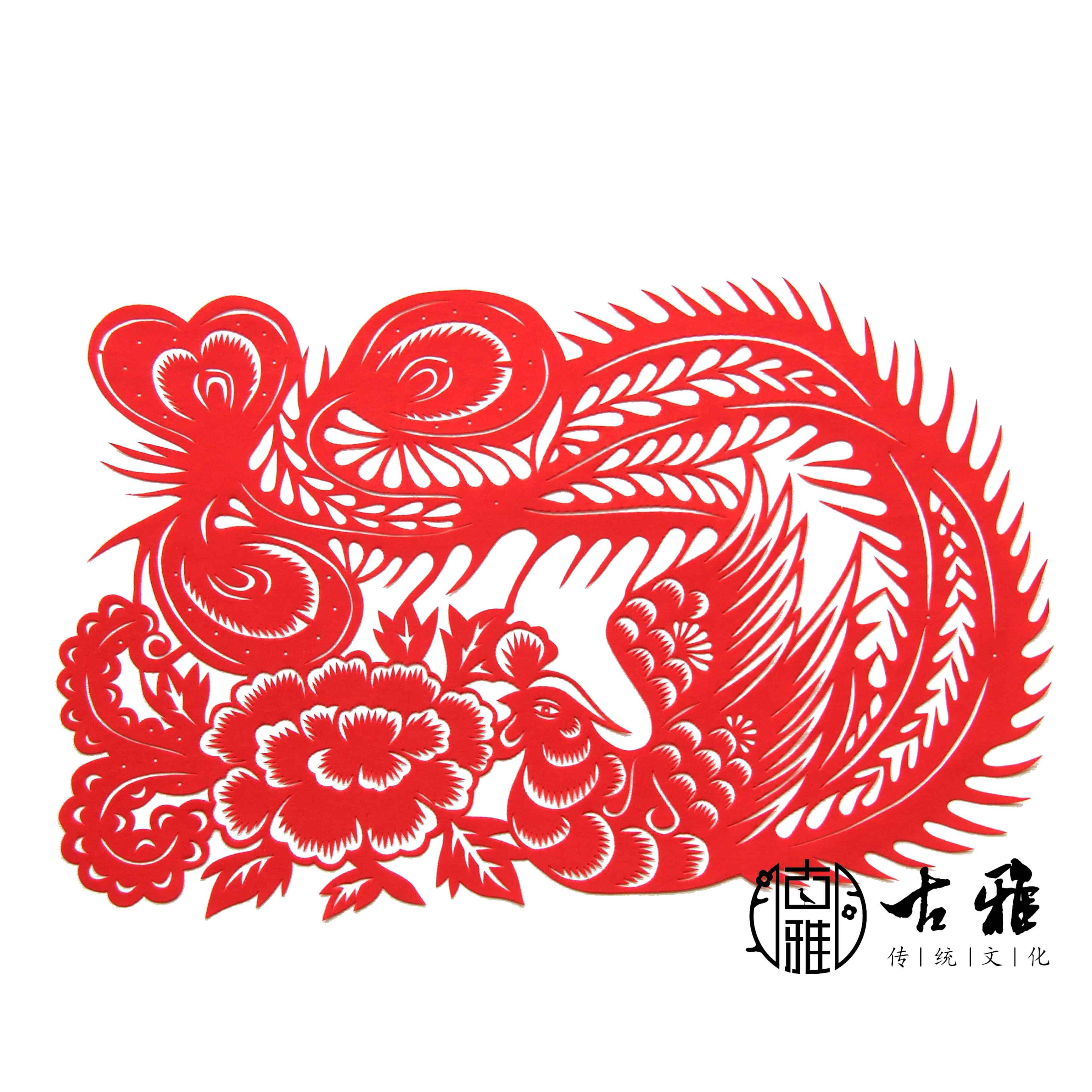 青岛胶州古雅手工剪纸不褪色宣纸牡丹凤凰中国风礼品图片