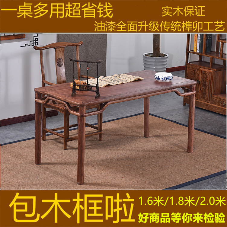 New Chinese office desk and chair combination solid wood desk boss computer desk  antique desk desk - USD 270.11] New Chinese Office Desk And Chair Combination Solid Wood