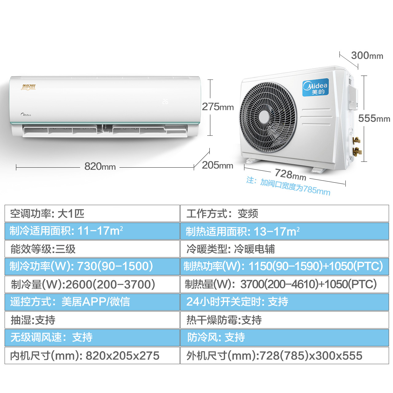 Midea Beauty Kfr 26gw Wdcn8a3 Big 1 Inverter Home Heating And Cooling Wall Mounted Air Conditioner Hang Up Electronical Circuit Board Buy