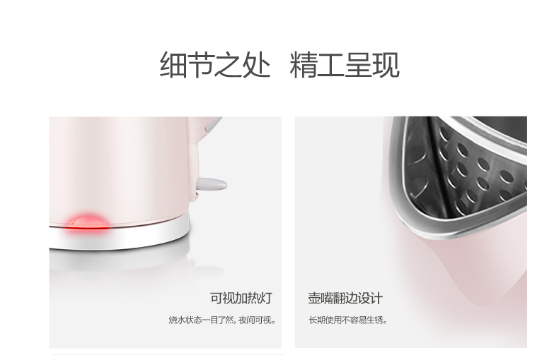 Midea/美的 MK-HJ1705电热水壶家用烧水壶304不锈钢电烧水瓶