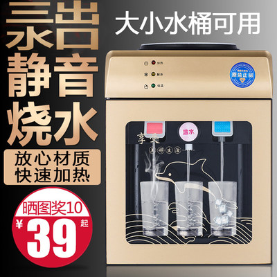 Water dispenser home vertical hot and cold mini desktop small office dormitory energy-saving ice temperature hot refrigeration tea bar machine