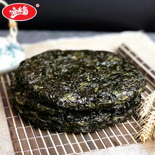 【第二件半价】天然紫菜干货100g