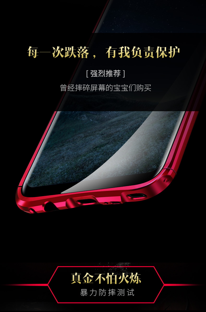 iy Rainbow Aluminum Metal Bumper Dazzle PC Back Cover Case for Samsung Galaxy Note 8