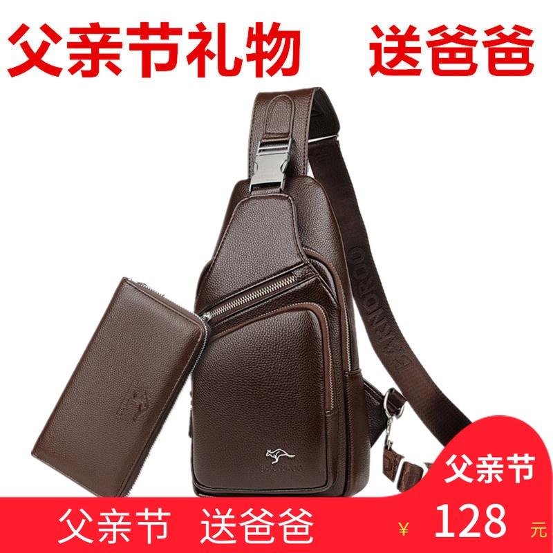 Tặng bố một chiếc túi phù hợp với đàn ông trung niên, túi đeo vai một bên vai, ba lô du lịch, túi bố trung niên và người già - Túi của con người