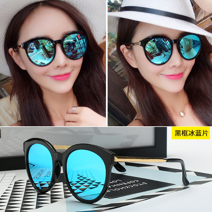 2dae3ecaaf USD 29.56  2019 GM new sunglasses female Korean version of the tide ...