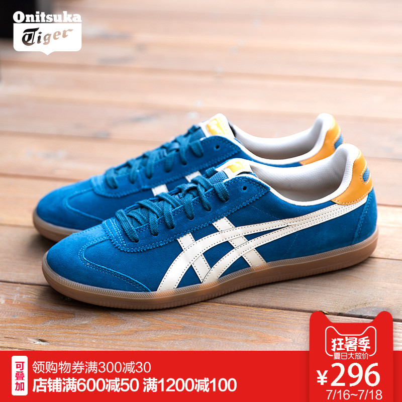 OnitsukaTiger Ghost Tiger Casual Giày TOKUTEN của nam giới Low Top Giày asics D3B2L-A
