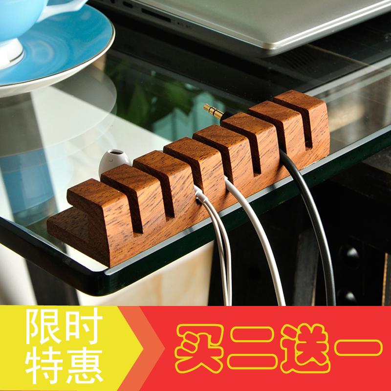 北代桌面理线器实木数据线收纳盒束线器固线夹集线器绕线器包邮