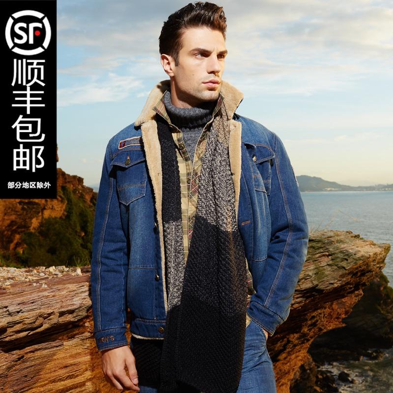 Jeep khiên denim áo khoác nam cộng với nhung áo khoác cotton ấm áo lông cổ áo khoác nam áo khoác rộng - Bông