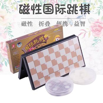 Китайские шашки,  Международный шашки  100 сетка магнитный первый ходунки большой размер кусок дети студент отцовство головоломка игра шахматы, цена 500 руб