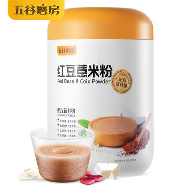 五谷磨房红豆薏米粉代餐粉