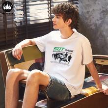 秒杀!夏季新款韩版潮流T恤