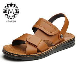 夏季软底皮凉鞋休闲真皮男士凉鞋