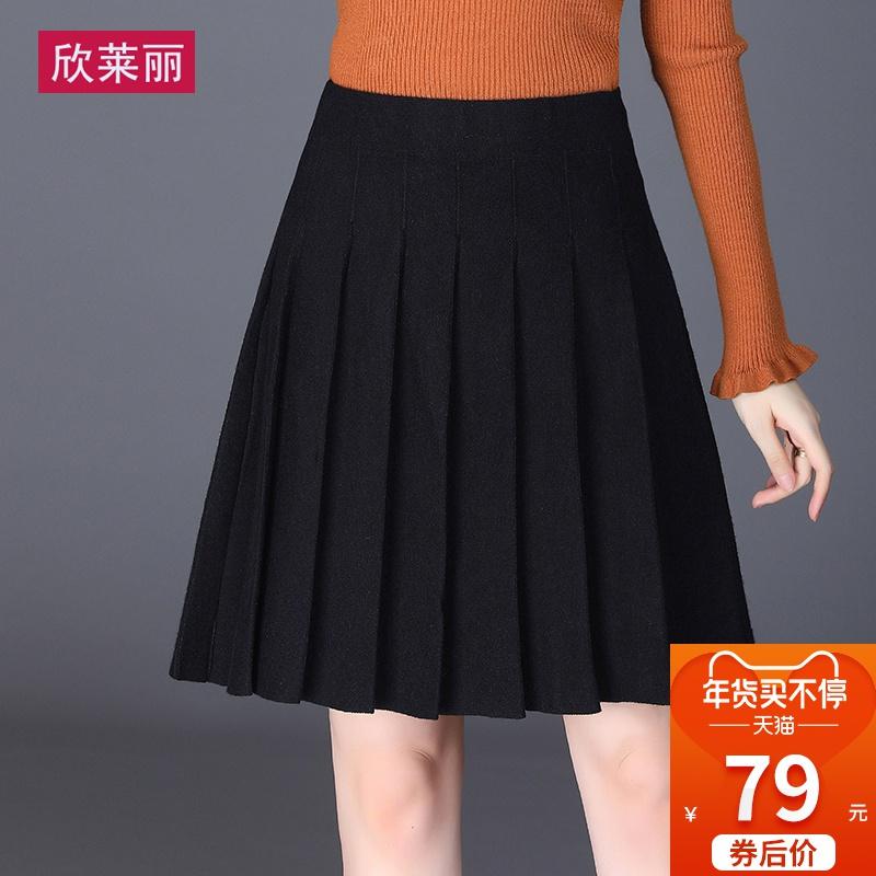 百褶裙a字针织半身裙秋冬女2019新款高腰蓬蓬裙子短款小黑裙短裙