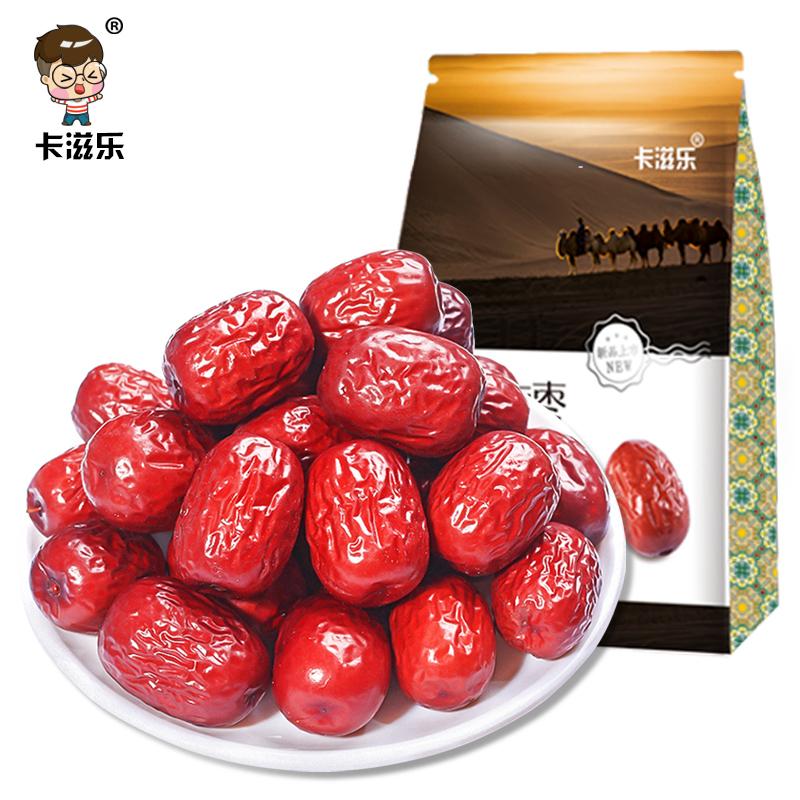 【卡滋乐】新疆特级红枣500g