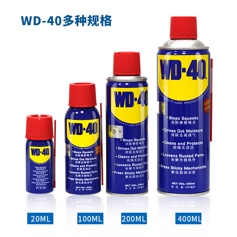 Wd 40 Rust Remover >> Wd 40 Rust Remover Window Lubricant Anti Rust Lubricant Metal Screw Bolt Loose Agent Cleaner Wd40