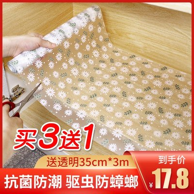 Japanese cabinet sticker waterproof and moisture-proof pad self-adhesive kitchen cabinet oil-proof cable cabling wardrobe pad cloth drawer pad paper