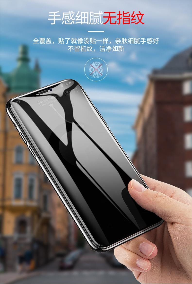 古尚古 苹果手机45°防窥钢化膜 图10