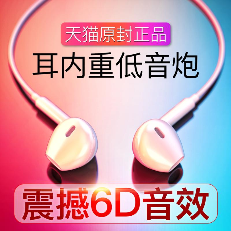 苹果x耳机iPhone原装8plus/11/i7/6p/xr入耳式XS/MAX手机iPhonex耳塞6s/7扁头ligh