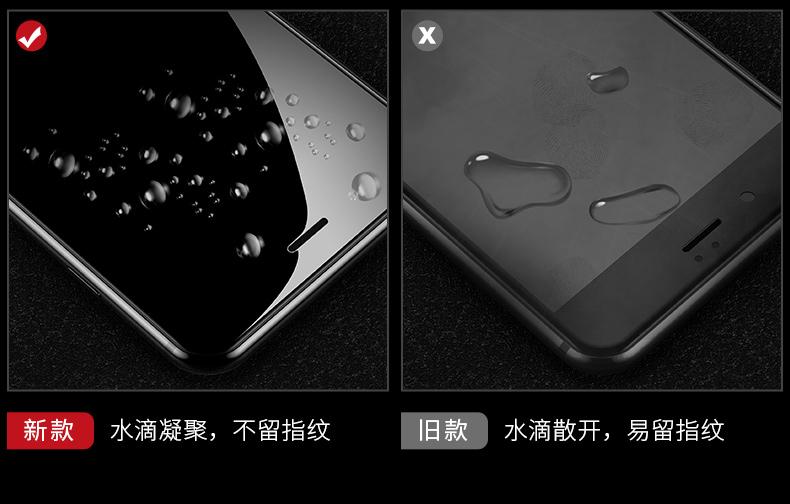 古尚古苹果钢化膜抗蓝光全屏全覆盖手机保护膜后膜全包边防指纹防摔高清保护膜详细照片