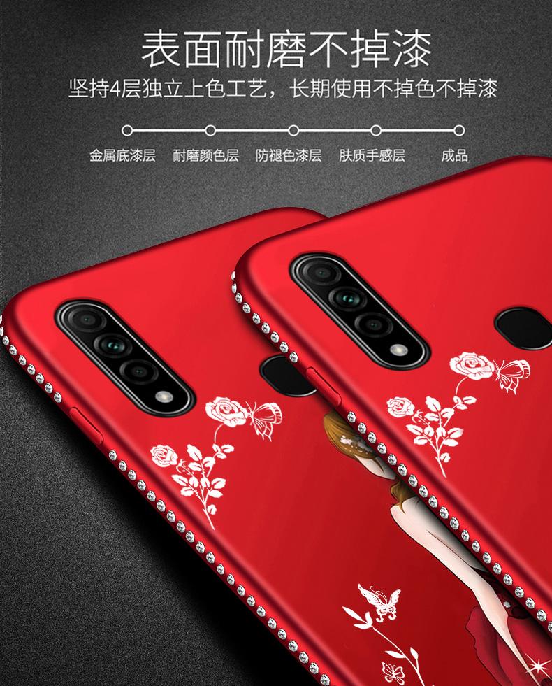 手机保护壳保护硅胶套全包防摔磨砂软壳女潮网红色外壳时尚钻详细照片