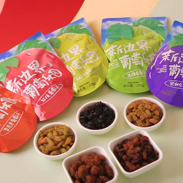 新边界 新疆树上黄葡萄干 500g 天猫优惠券折后¥9.99包邮(¥10.99-1)四色葡萄干可选