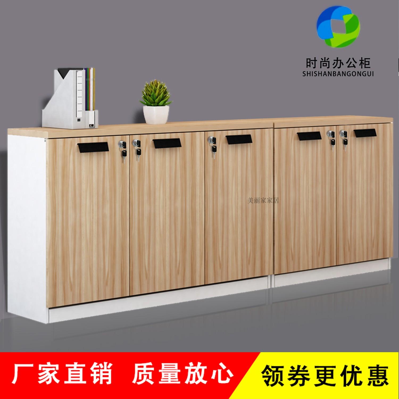 Nội thất văn phòng tủ hồ sơ thấp tủ gỗ tủ khóa văn phòng lưu trữ tủ thông tin tủ trà tủ sách với khóa