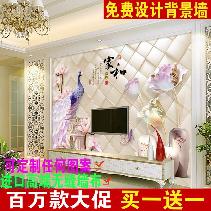 客厅电视背景墙壁纸影视墙现代中式3d立体无缝墙布墙纸大型壁画布