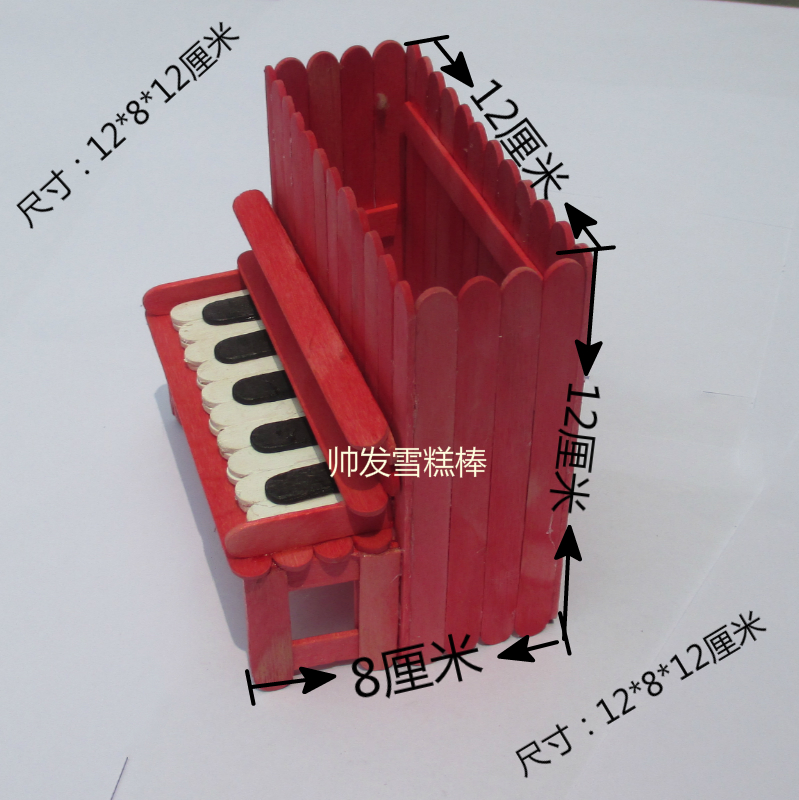 Color Classification Piano Material Electronic Tutorial9 9 House Drawings Swing 1539 Red