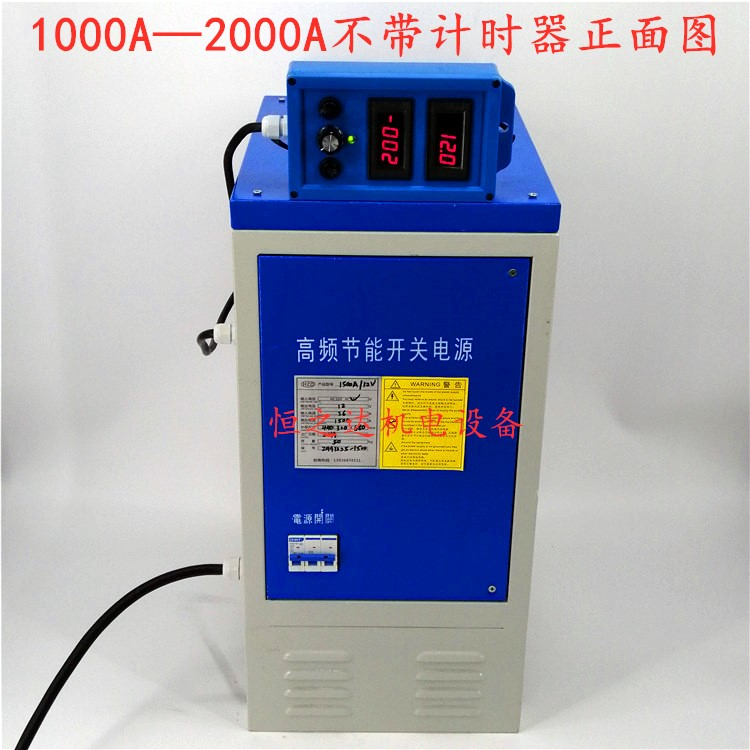 High frequency switching power supply High frequency electroplating rectifier electro-mechanical plating power supply Electrolytic oxidation galvanized chrome plating