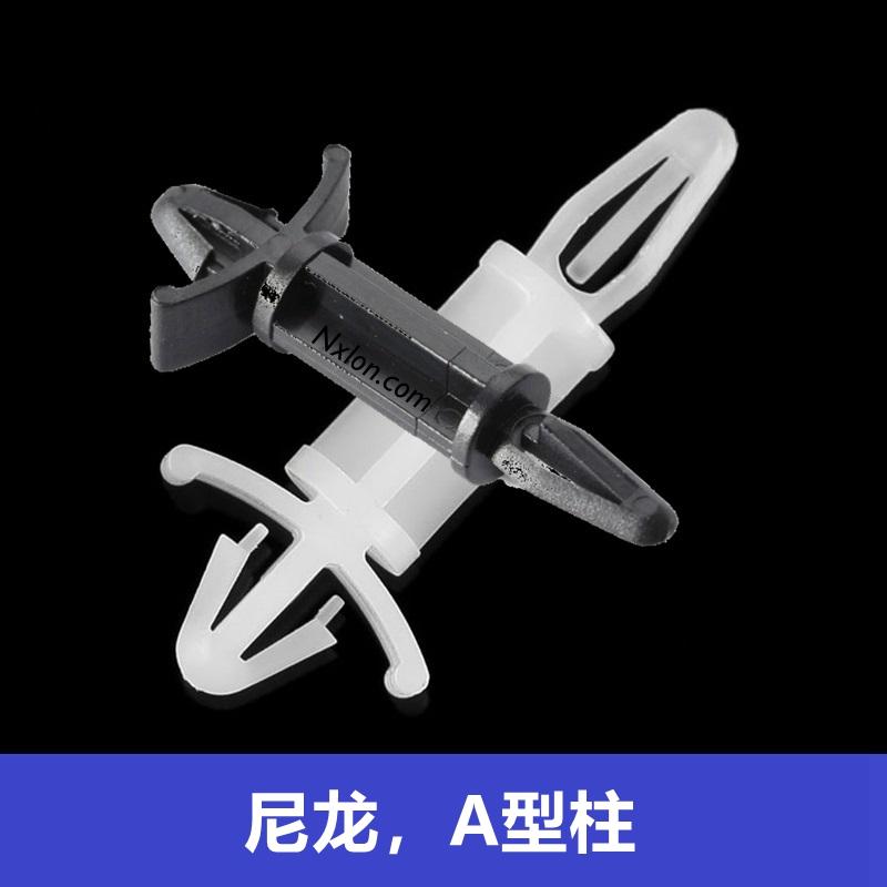 尼龍雙頭A型飛機頭隔離柱