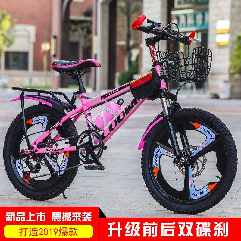 Xe đạp trẻ em xe đạp leo núi phanh với tốc độ thay đổi hấp thụ xe đạp hiển thị xe đạp xe đạp leo núi nam và nữ - Con lăn trượt patinet / trẻ em