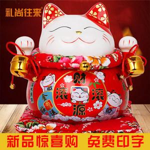 招财猫摆件发财猫大号陶瓷储蓄罐存钱罐创意家居装饰开业工艺礼品