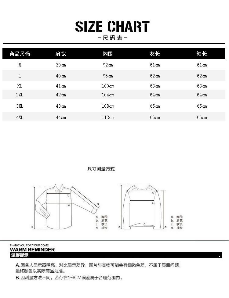 specifications of autumn men's denim coat couples locomotive jacket fashion  youth cowboy clothing men's wear korean style slim fit on the clothes coat