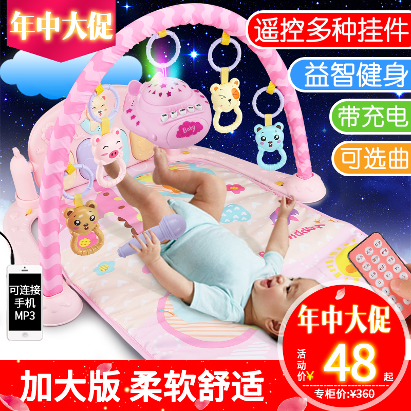 Foot piano baby fitness rack newborn baby music game blanket toys 0-1 years old 3-6-12 months