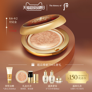 [super brand day] after Whoo weather, Dan flower essence air cushion foundation fluid (including replacement core)