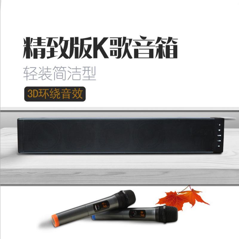 回音壁电脑条手机音箱形状音响同轴音响CAV低音炮40W电视蓝牙光纤