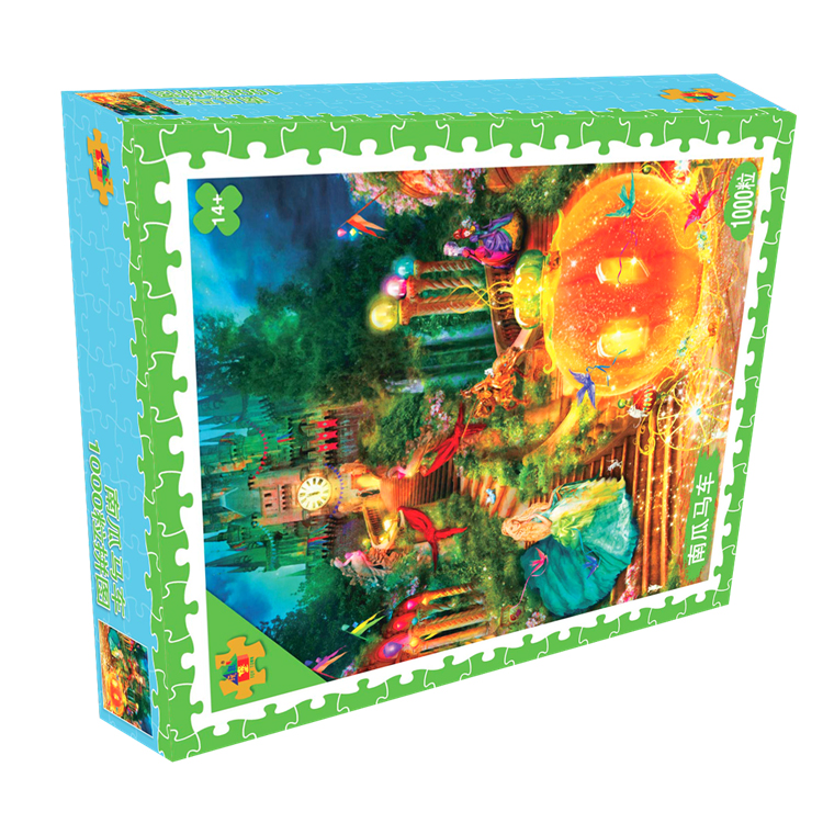 Pumpkin Carriage - 1000 Puzzles Puzzle Edition