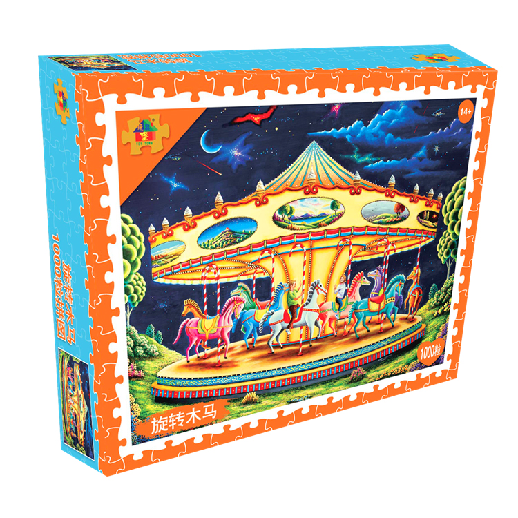 Carousel - 1000 Tablets Puzzle Partition