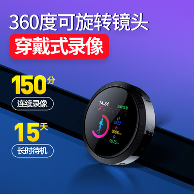 Professional micro-video recorder with portable camera watch wear sports camera small photographic head artifact