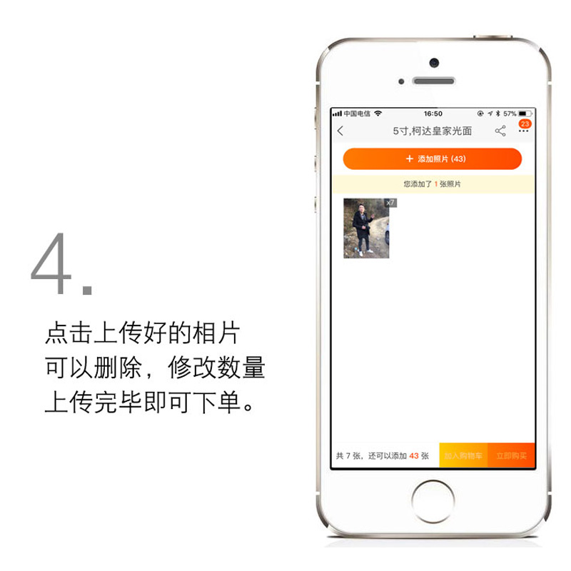 Фото Мыть фото онлайн промывка печать фотографий печать цифровых солнце кисти телефоне фото Кодак Фуджи 5-дюймовый 6-дюймовый 7-дюймовый