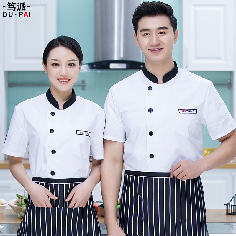 57f57c1b2 Chef overalls male short-sleeved summer thin section after the kitchen wear  love China chef clothing Single-Breasted kitchen clothes