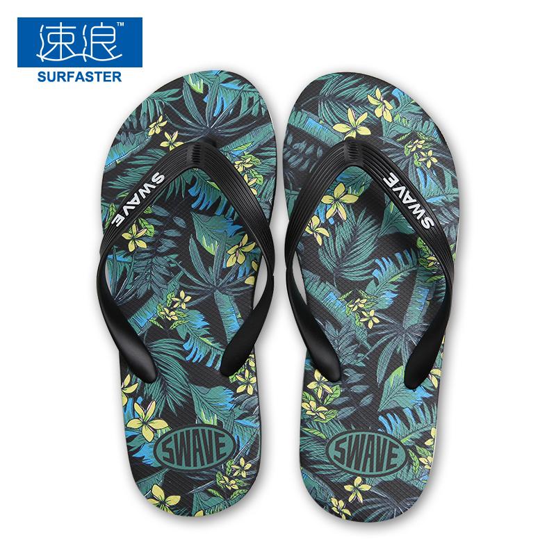 速浪运动夏季游泳沙滩人字拖男时尚户外防滑潮流拖鞋夹趾耐磨凉拖